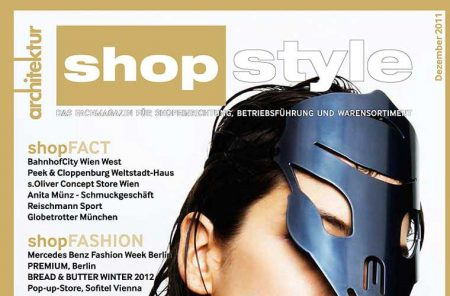 shopstyle-12_2012